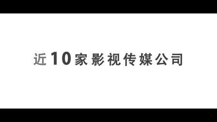 暧豆娱乐平台11.29音乐盛典