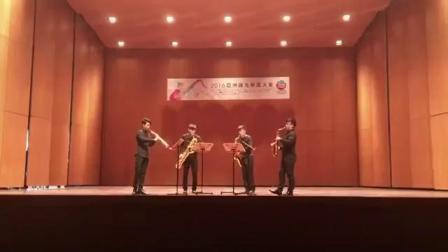 Takashi Yoshimatsu-atom hearts club (TNUA saxophone quartet)