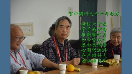 座谈会之5,胡金刚王成轩张志秀何梓年发言