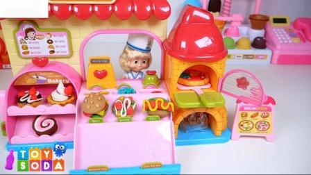 比萨饼店汉堡热狗卷蛋糕玩玩具玩具苏打