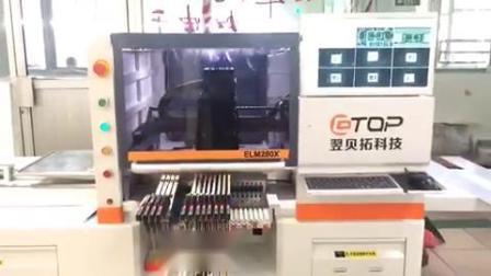 ELM280X贴装视频国产高速贴片机生产驱动电源