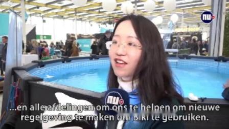 荷兰境内,点击量最高、影响力最广的新闻网站—— Nu.nl,在网站首页最瞩目的位置,对水下机器人BIKI进行了详细报道