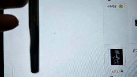英雄100钢笔墨水上满挑战第二阶段