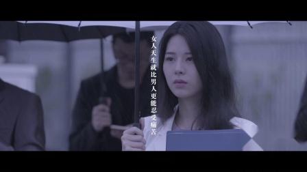 慕蔻蛋糕宣传片-上海二月广告有限公司