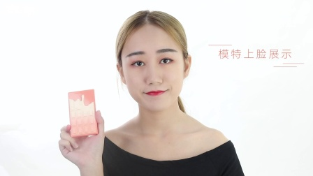 Bapra英国Makeup Revolution渐变高光腮红盘蜜桃色眼影修容侧影粉
