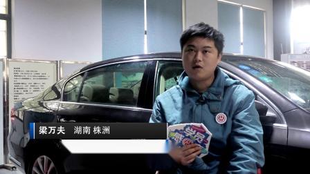 中华汽车网校2018年11月二手车评估师毕业啦