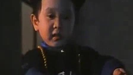 我在【港台恐怖片】天外天小子(野僵尸王) 国语截取了一段小视频