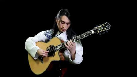 《枉凝眉》叶锐文民谣吉他独奏