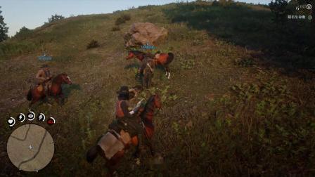 测试版《荒野大镖客2》线上Online模式多人联机03