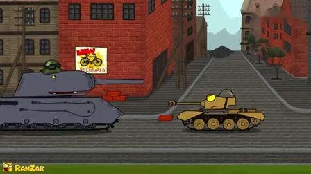 坦克世界搞笑动画:大坦克见到喜欢的自行车拼