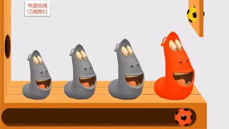 儿童动漫学英语合集爆笑臭屁虫唱歌跳舞做游戏认识水果儿童英语