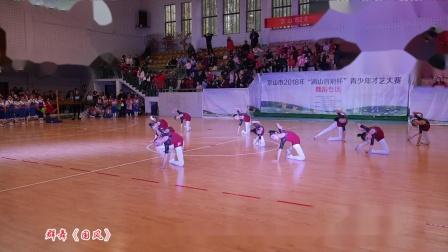 京山市汪群立舞蹈培训中心  群舞《国风》