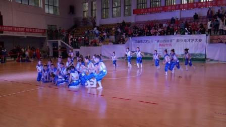 京山市汪群立舞蹈培训中心  群舞《飞呀飞》