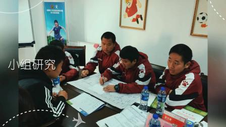 让我们启航–2018年全国青少年校园足球教练员国家级培训60-61期