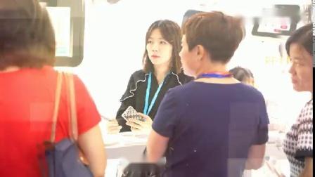 ASTERASYS 2018 9 2-4 CIBE GUANGZHOU CHINA