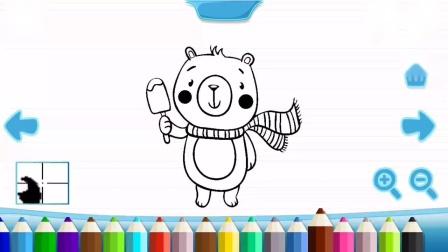 宝宝儿童画画涂色小游戏 拿着冰激凌的熊猫