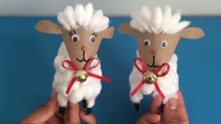创意手工:废旧纸壳和棉花制作小绵羊