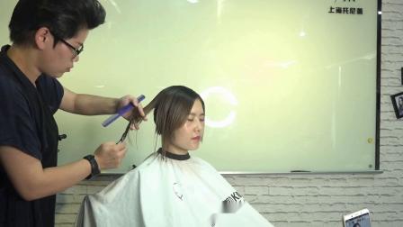 短发 剪发完整版 海蒂老师 剪裁视频 托尼盖教育