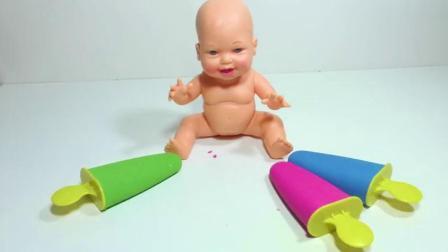 太空沙DIY彩色雪糕小鸭子和宝宝都想吃怎么办益智手工学英语