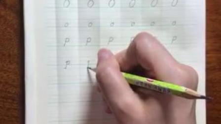 乐陶微学堂 —— 六年级英语 英文字母 O P Q 的写法