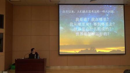 华附讲座开场白_刘伟和黄华林老师介绍和协助张宏浩教授(20181127)