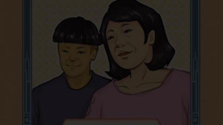 腾讯-救救妈妈-感恩节