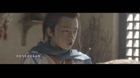 【妙不可言】第39期:原创填词MV《登青云》