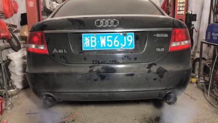 奥迪A6  3.2  改装阀门排气试车效果,全国热线:15127141120