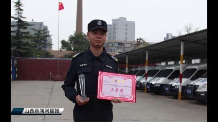 山西新闻网 忻州比武