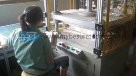 必硕科技——纸浆模塑设备半自动工包机械热压操作