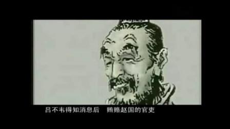 从妓女到国母--中国历代十大名妓之赵姬