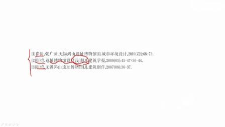 大禹手绘——无锡鸿山遗址博物馆