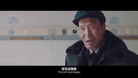 德视佳白内障甘南公益纪实(双语版)