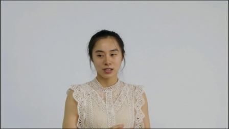 2018新教师岗前培训视频