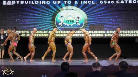 IFBB 2018年世界男子业余健美锦标赛男子健美65公斤级决赛比较评分