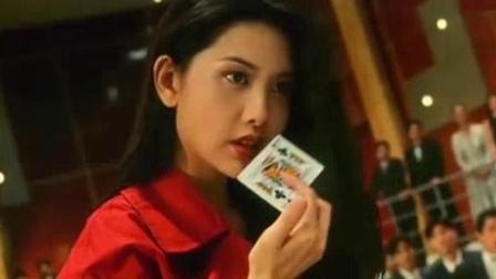 我在《赌神2续集》邱淑贞在周润发面前秀赌技,真是帅呆了截了一段小视频