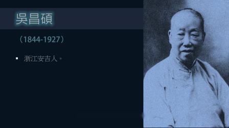 黄简讲书法:五级课程篆书09石鼓文2﹝自学书法﹞