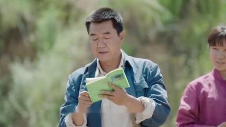 黄土高天第13集董勇带领乡亲种植中药材 之云回丰源村做技术培训