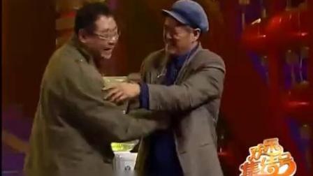 """赵本山范伟合作的最后一部小品,曾经的喜剧"""""""