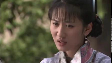 大珍珠: 珍珠对昌儿也很不舍