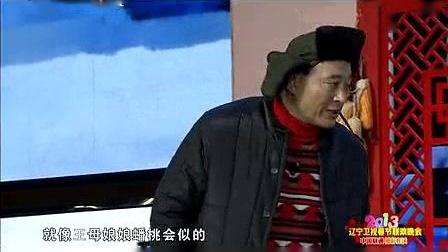 我在赵本山 赵四小品大全