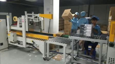热收缩包膜机械自动封切装箱自动封箱