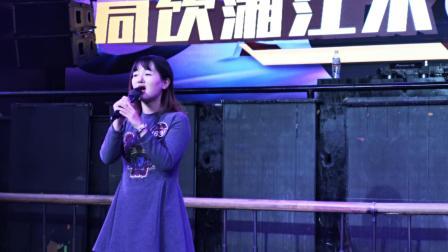 株洲市第三届阳光娱乐暨文化消费节&全民歌王海选赛(百强赛)杨兰