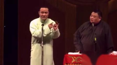 闫云达孙越最新相声,看完这个视频,就知道他为什么退出德云社了