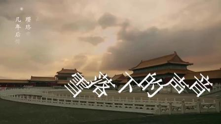 深圳布心姐妹舞蹈队《雪落下的声音》