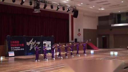 2016馬來西亞國際扯鈴大賽團體花式 - 冠軍(苗栗後龍國小A隊