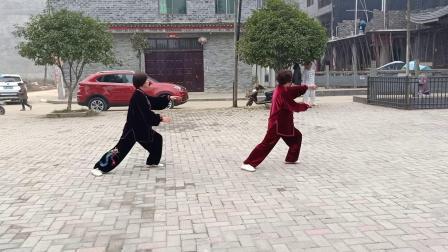 宏,凤24式太极拳