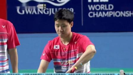 18韩国羽毛球大师赛半决赛卢敬尧杨博涵对催率圭徐承宰