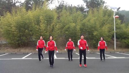 跳跳乐苐十六套苐十节湖北广水东岳健身队