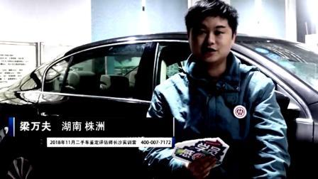 中国汽车在线学校2018年11月二手车估价师毕业
